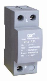 电压开关型I级电源电涌保护器(10/350波形)(ZH1-A25/-275)