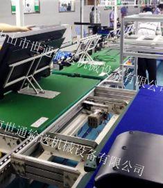 液晶电视机流水线设备 电视机生产流水线设备