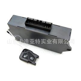 中国重汽豪沃轻卡统帅悍将车门中控锁车门控制器带遥控器原厂配件