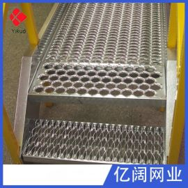 室外楼梯踏步鱼眼型防滑板 尺寸规格可按要求定做冲压起鼓成型