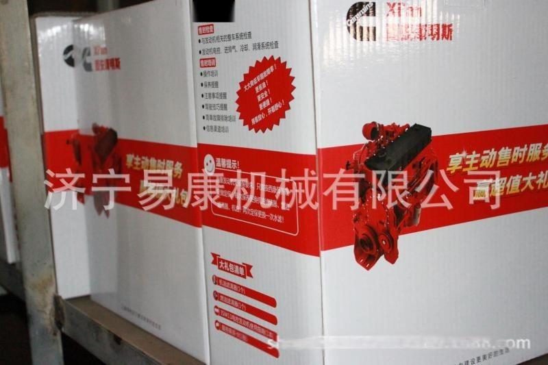 康明斯QSZ13 發動機進氣管3070101