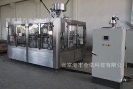 灌装机械/饮料生产设备/玻璃瓶 PET瓶 灌装生产线