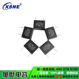 感应加热设备谐振电容器MKPH 0.22uF~0.47uF/1200V
