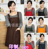 定製雙肩式揹帶韓版圍裙防污圍裙廣告活動圍裙餐飲圍裙印繡logo
