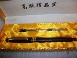 黄花梨钢笔