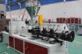 PVC电力管生产线PVC 电缆护套线管材生产设备 PVC管材生产线设备
