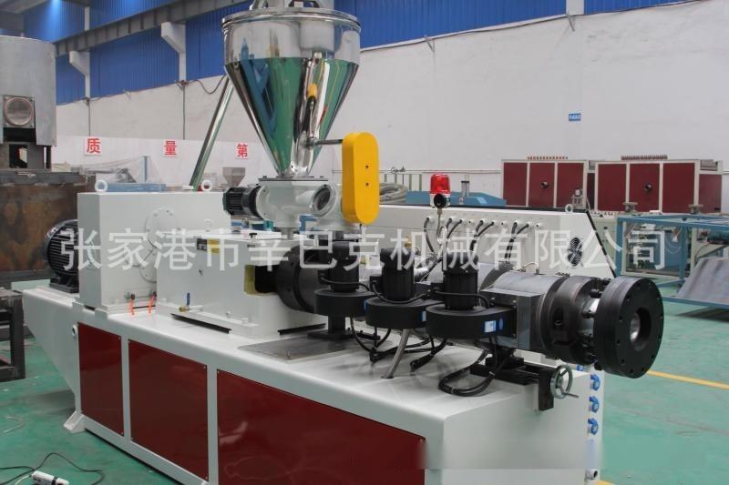 PVC電力管生產線PVC 電纜護套線管材生產設備 PVC管材生產線設備