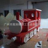 人造半手工半機械火車頭擺飾泡沫雕塑泡沫商場展示卡通