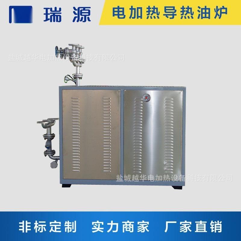 【瑞源】 压延机导热油加热器 屏蔽泵导热油加热器
