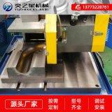 彎頭切管機半自動90度切管機 管材切割機廠家定製 方管圓管切管機