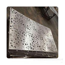 找铝板冲孔网厂家在朗博丝网 铝板装饰板冲孔网 铝板网冲孔板网