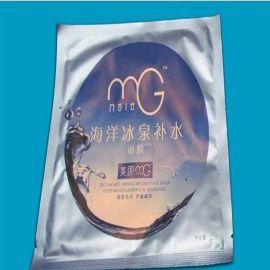 立本供应面膜包装袋  面膜包装印刷