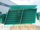 旭焱专业生产爬坡护栏网山区林场防护网异形网片