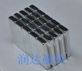钕铁硼磁铁、强力磁铁