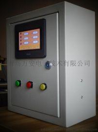 化工原料定量加料系统
