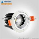 勝球·寶瓏 新一代LED筒燈 高端 時尚 簡約 10W