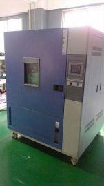 上海厂家生产GD4010高低温试验箱