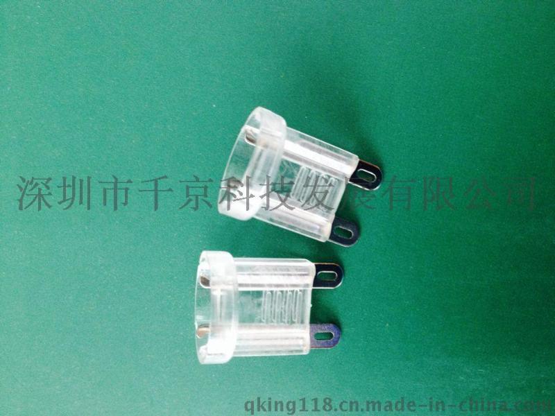 104珠G9模具  64珠模具 ( G9透明灯脚)