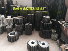 球磨机小齿轮 锻钢材质 调质处理