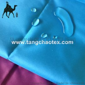 RPET春亚纺面料 再生购物袋雨伞布