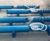 新疆現代深井潛水泵最大供應商-新疆深井泵