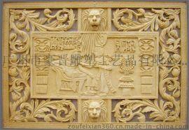 埃及风格人物砂岩浮雕背景墙装饰雕塑定做厂家