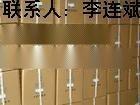 河南硅烷偶联剂KH-602 河南硅烷偶联剂厂家