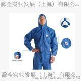 正品 新品3M 4532+ 蓝色带帽连体防护服 轻巧方便 透气型 防护服