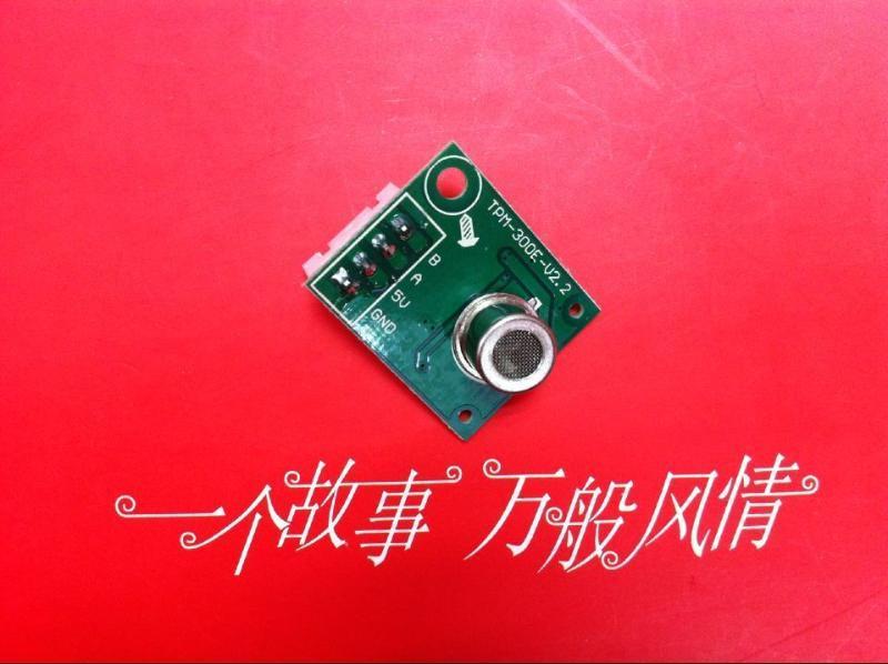 交期快速高品质一致性优空气质量异味传感器模块