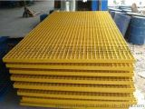 内蒙古玻璃钢防滑盖板、包头供应玻璃钢格栅,污水处理格栅