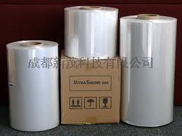 PVC热收缩膜/饮料瓶口包装膜/热收缩包装口袋/塑封膜/热缩袋