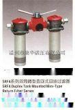 過濾器濾芯液壓油濾芯rf濾芯