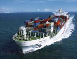 美国海运到中国要几天