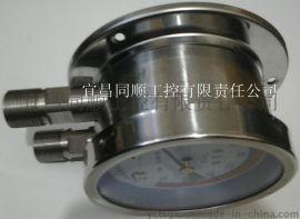 不锈钢材质的差压表,专业的生产厂家