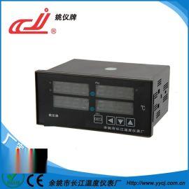 姚仪牌XMT-JK2路系列智能温度巡回检测仪