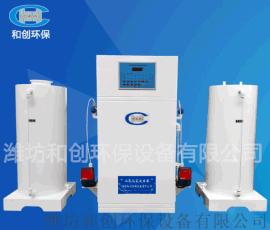 广安市供应二氧化氯设备--和创十年品牌