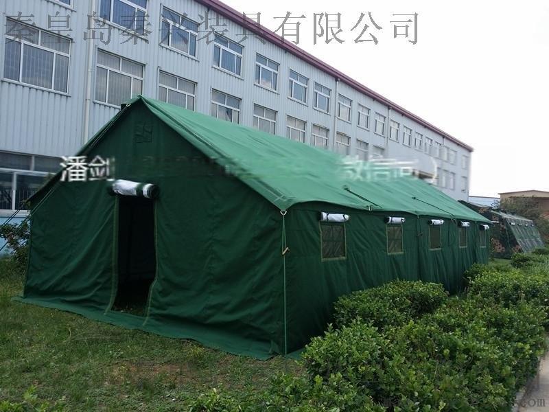 25人  框架棉帐篷