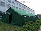 25人軍品框架棉帳篷