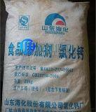 双门化工厂家直销25kg氯化钙