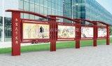 供应安徽学校宣传栏灯箱生产厂家