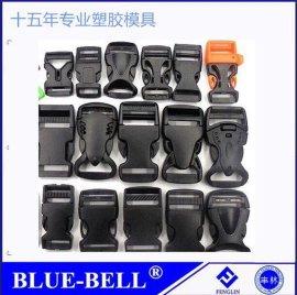 汽车配件 车用安全扣 环保塑料插扣 可定制 可印logo 厂家直销
