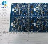 電路板加工SMT貼片鋼網定製