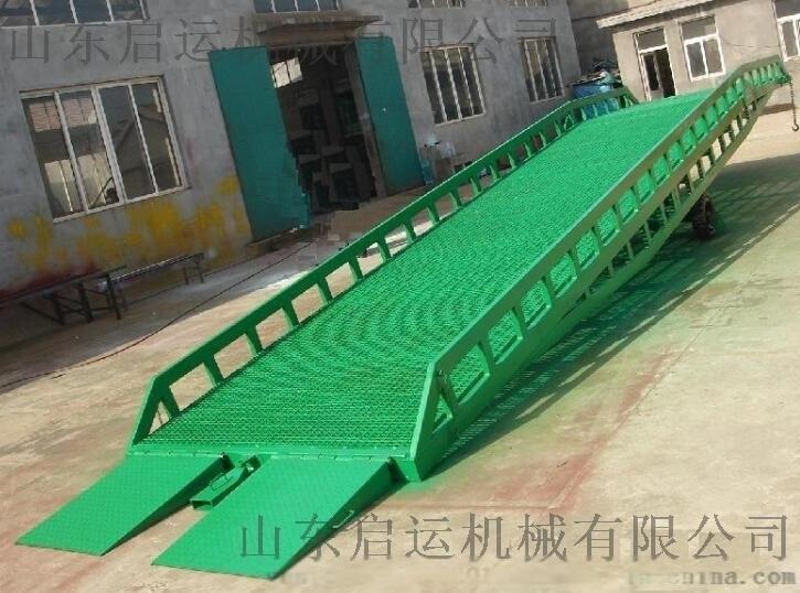 移动式登车桥液压装车平台集装箱装卸平台货柜车装车平台上车台