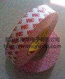 特價銷售-美國3M55236-無紡布雙面膠