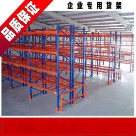 厂价批发各种仓储货架、横梁式货架、中型货架