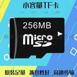 小容量micro SD卡,MP3,