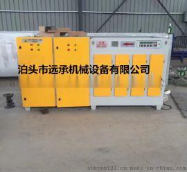 食品加工厂除味(UV光氧)等离子除臭设备油烟净化器 印刷厂塑料厂