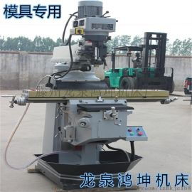 厂家直销炮塔铣床4H炮塔铣 台湾M4号数显摇臂铣床现货 滕州鸿坤生产