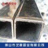 厚壁316不鏽鋼方管  工業316L不鏽鋼方矩管