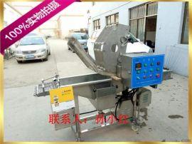 食品成型机全自动裹粉机 浸入式上浆机